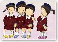愛徳幼稚園